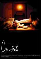 plakat - Kôrogi (2006)