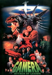 Gamera 2: Region Shūrai (1996) plakat