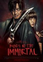 plakat - Miecz Nieśmiertelnego (2017)