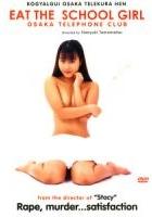 Kogyaru-gui: Oosaka terekura hen (1997) plakat
