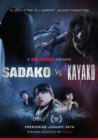 plakat - Sadako vs Kayako (2016)