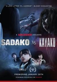 Sadako vs Kayako (2016) plakat
