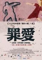 Miłość i inne zbrodnie