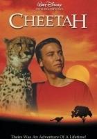 Cheetah (1989) plakat