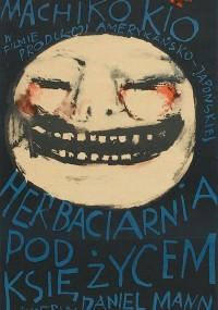 """Herbaciarnia """"Pod Księżycem"""" (1956) plakat"""
