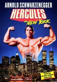 Herkules w Nowym Jorku