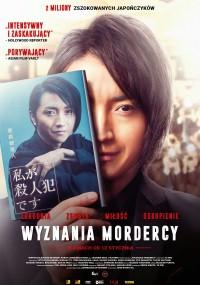 Wyznania mordercy (2017) plakat
