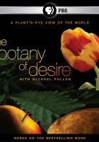 The Botany of Desire (2009) plakat