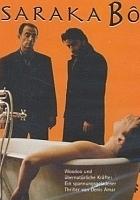 Klątwa (1997) plakat
