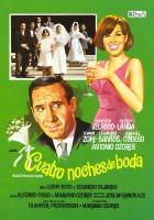 plakat - Cuatro noches de boda (1969)