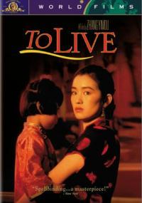 Żyć! (1994) plakat