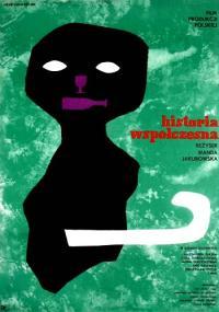 Historia współczesna (1960) plakat