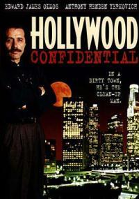 Prywatne śledztwo (1997) plakat