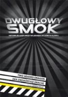 plakat - Dwugłowy smok (2006)