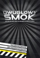 Dwugłowy smok (2006) plakat