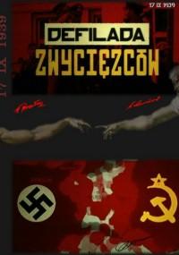 Defilada zwycięzców (2007) plakat