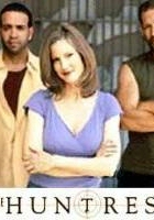Partnerki (2000) plakat