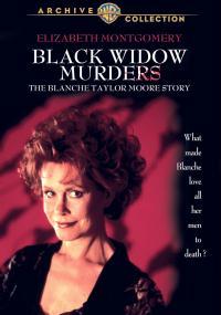 Morderstwa czarnej wdowy (1993) plakat