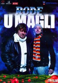 Rode u magli (2009) plakat