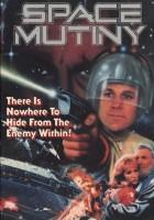 Kosmiczna rebelia (1988) plakat