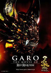 Garo: Red Requiem (2010) plakat