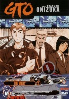 GTO, czyli Great Teacher Onizuka