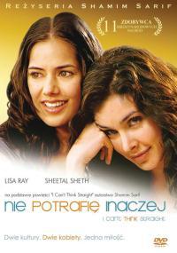 Nie potrafię inaczej (2007) plakat