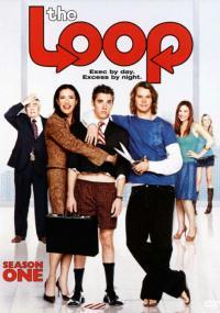 The Loop (2006) plakat