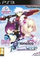 Ar tonelico Qoga: Knell of Ar Ciel (2010) plakat
