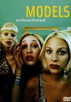 Modelki (1999) plakat