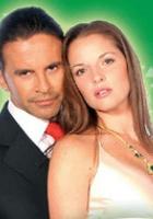 Collar de esmeraldas (2006) plakat
