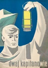 Dwaj kapitanowie (1955) plakat