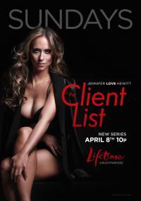 Lista klientów (2012) plakat