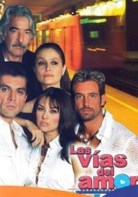 Ścieżki miłości (2002) plakat