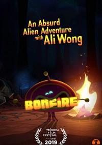 Bonfire (2019) plakat