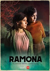 Ramona (2017) plakat