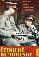 Četnické humoresky (1997) plakat