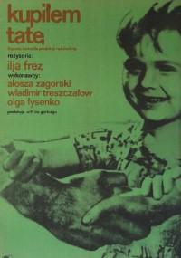 Kupiłem tatę (1962) plakat