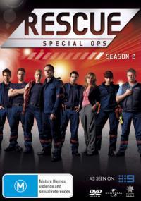 Ekipa ratunkowa (2009) plakat