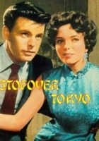 plakat - Stopover Tokyo (1957)
