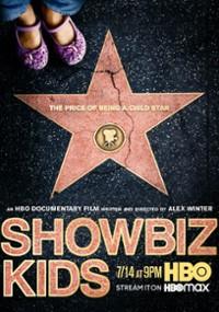 Dzieciaki z showbiznesu (2020) plakat