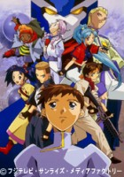 DT Eightron (1998) plakat