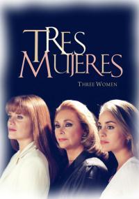 Tres mujeres (1999) plakat