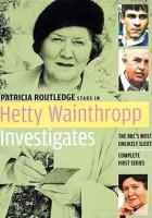 Śledztwa Hetty Wainthropp