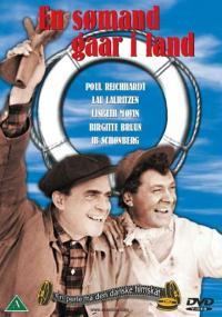 En Sømand går i land (1954) plakat
