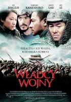 plakat - Władcy wojny (2007)