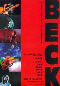 Beck (2010) plakat