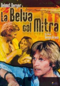 Wściekły pies (1977) plakat