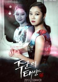 Joo-goon-eui tae-yang (2013) plakat