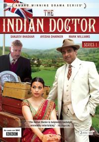Hinduski doktor (2010) plakat